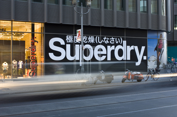 superdry-store-berlin-germany