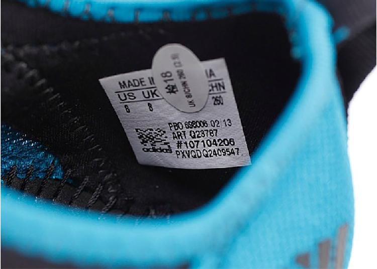 8fdaed84d537 Как отличить оригинальные кроссовки Adidas от подделки