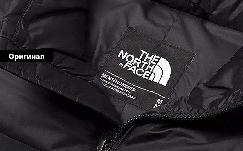 140a18d8778 The North Face оригинал VS подделка