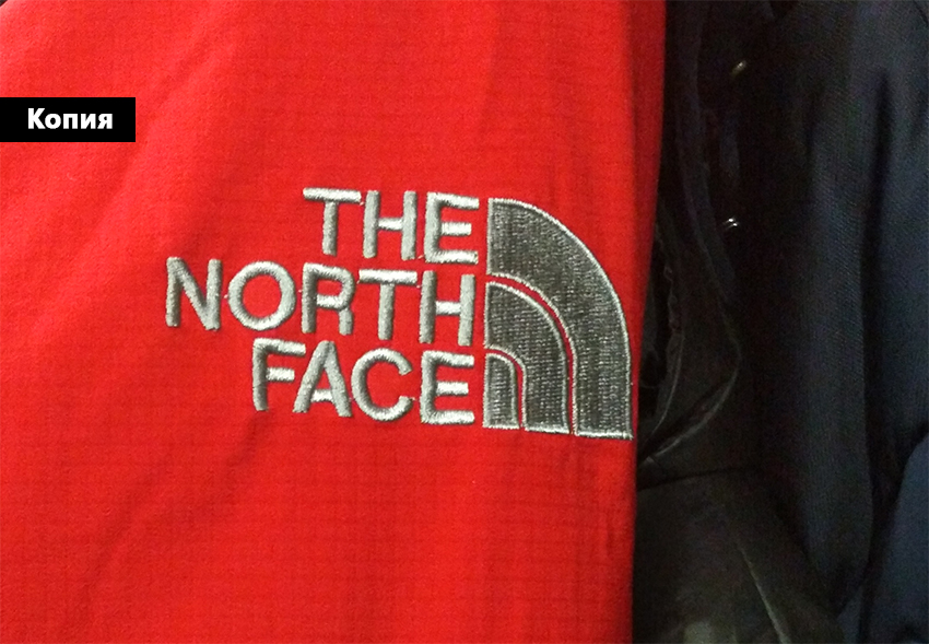 The North Face оригинал VS подделка