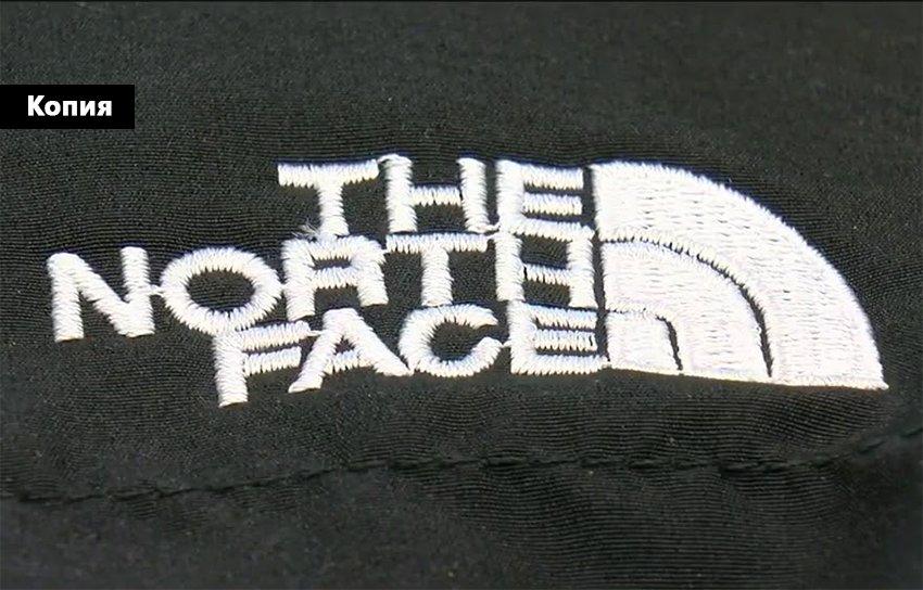 tnf копия лого
