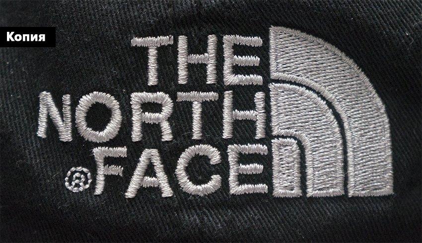 tnf логотип копия