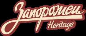 запорожец логотип
