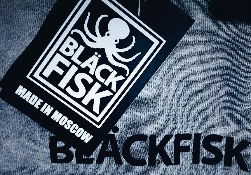 Российский бренд «Blackfisk»