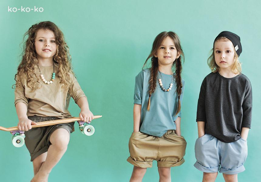Детская одежда «Ко-Ко-Ко»