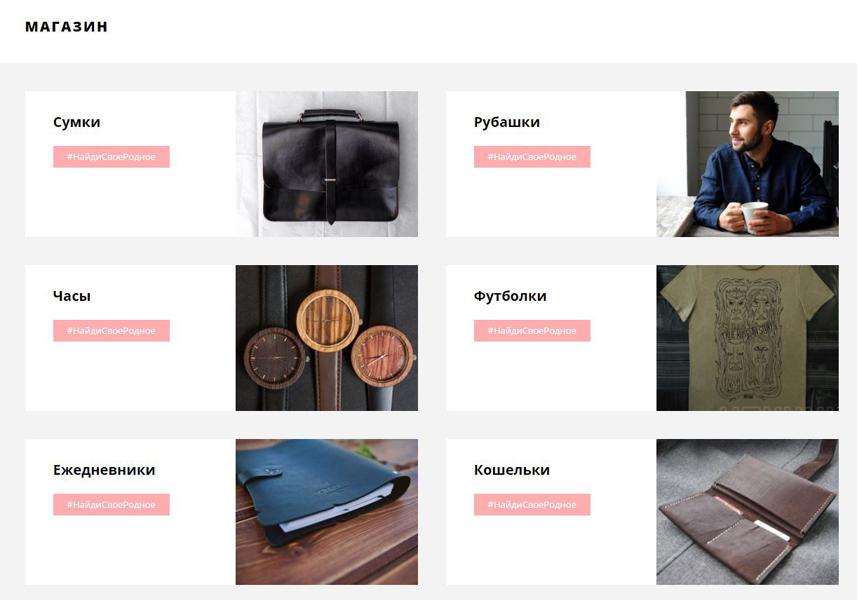 Обзор интернет-магазина «SIBAS SHOP»