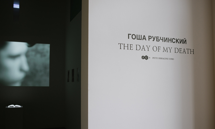 Гоша Рубчинский 3