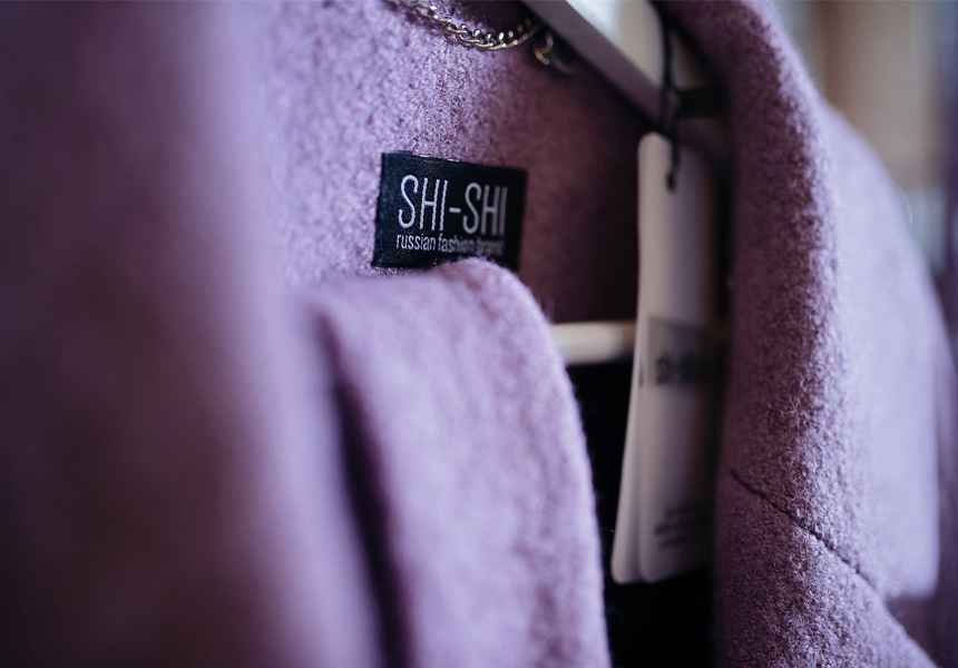 Российский бренд «Shi-Shi»