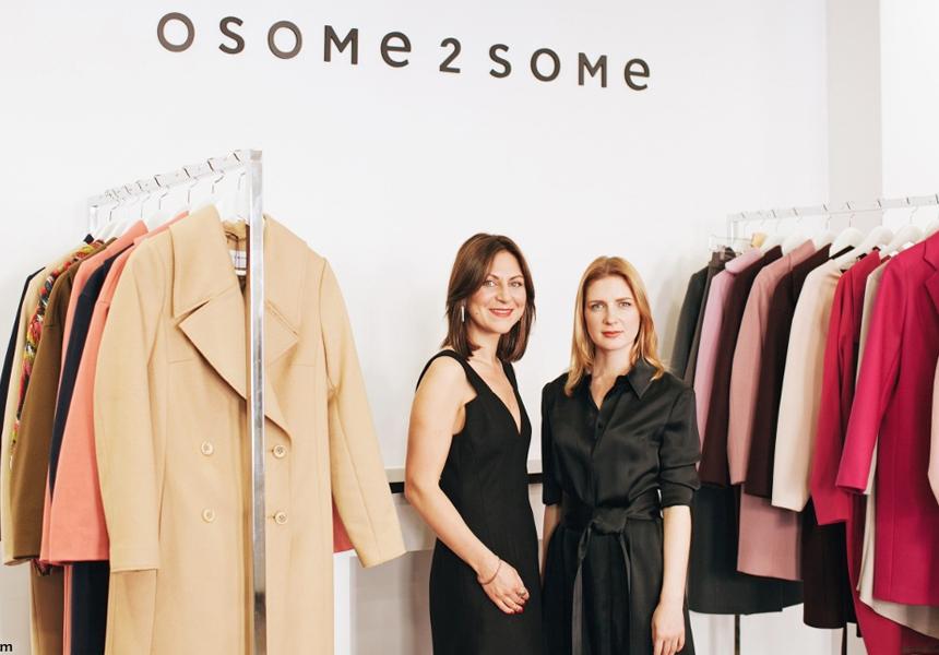 Основательницы бренда «osome2some» - Анна Андриенко и Наталья Бузакова