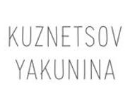 Кожаные изделия на века от марки Кузнецов и Якунина