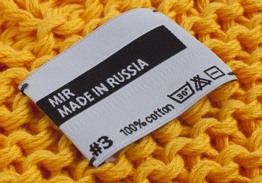 Удивительное рядом - божественный трикотаж от российской марки MIR Stores