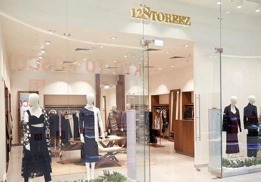 Магазин «12Storeez»