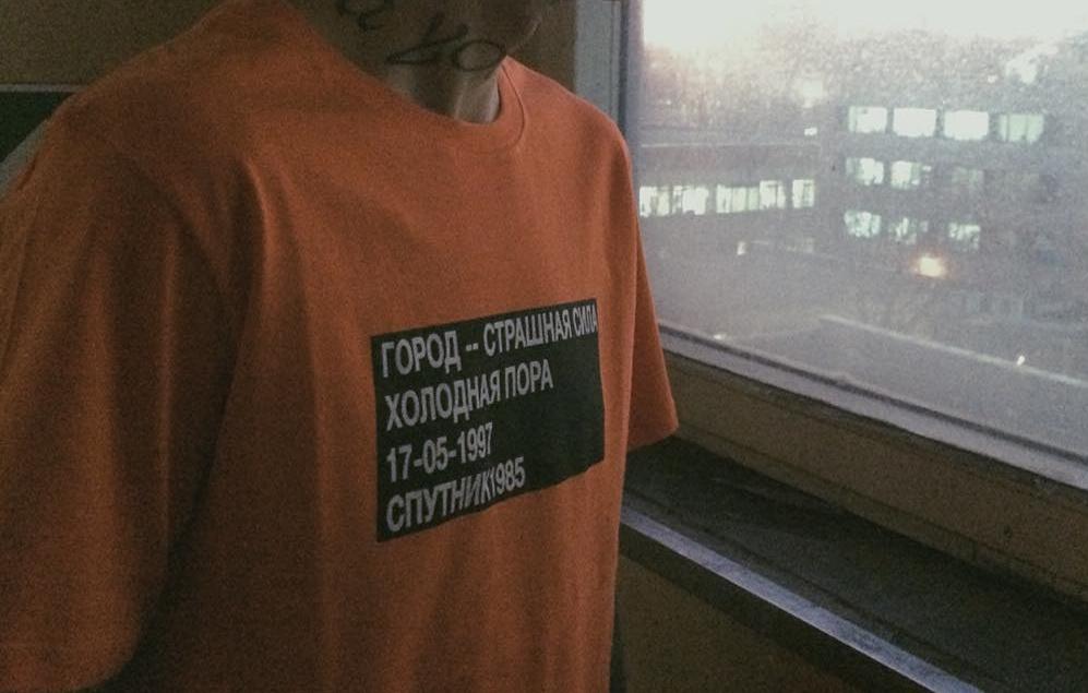 Мода на русский алфавит a5cbf9fbdd4