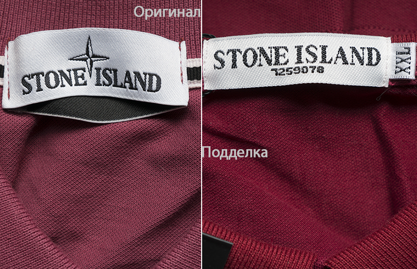 бирки поло stone island