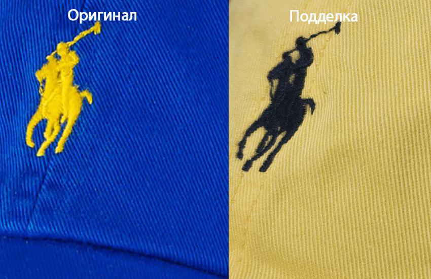 логотип поло
