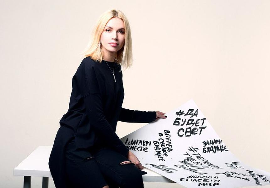 Этичная обувь российской марки «Az Art»