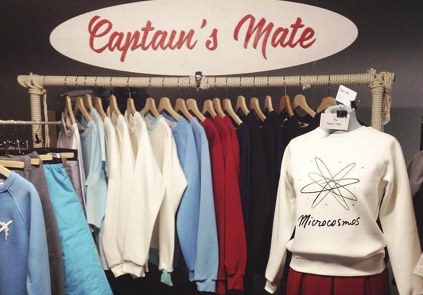 «Captain's Mate» - одежда для городских романтиков и фанатов путешествий.