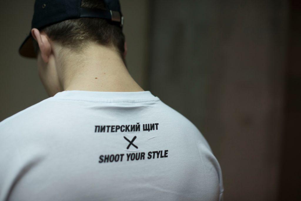 ПИТЕРСКИЙ ЩИТ X SHOOTYOURSTYLE 2