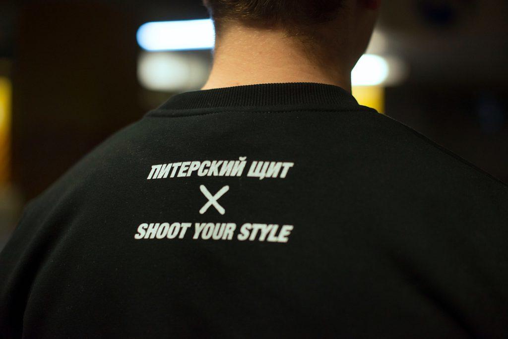 ПИТЕРСКИЙ ЩИТ X SHOOTYOURSTYLE 7