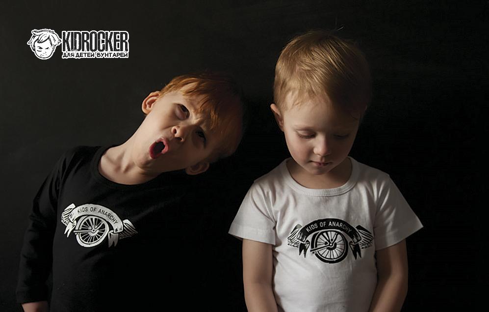 kidrocker