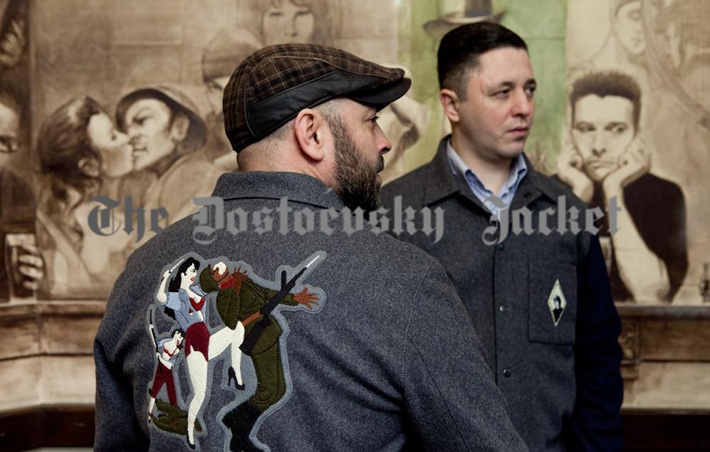 the dostoevsky jacket