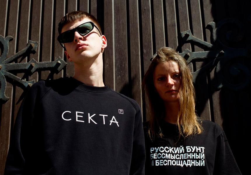 Российская марка «С7МЬ»
