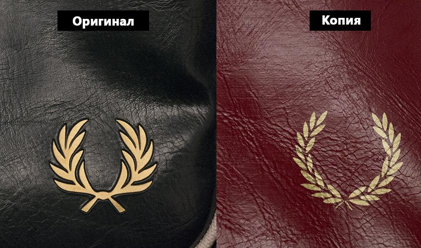 логотипы fred perry сумки