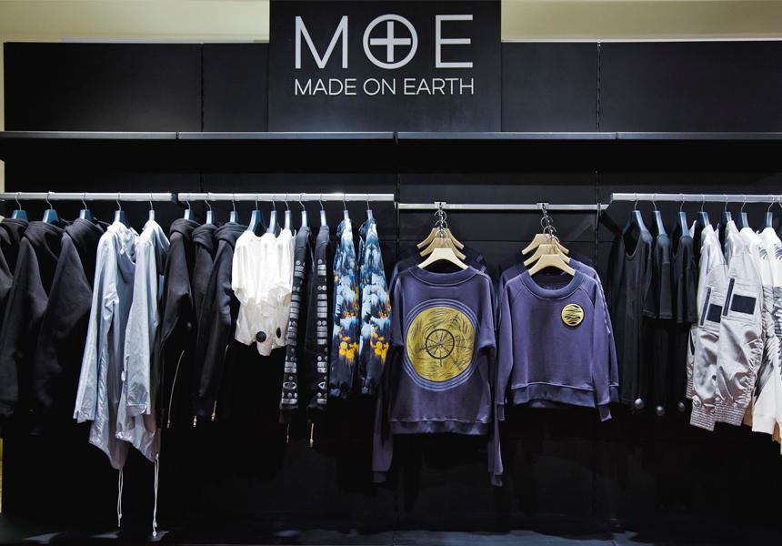 «Made on Earth» - качественная одежда для жителей Земли