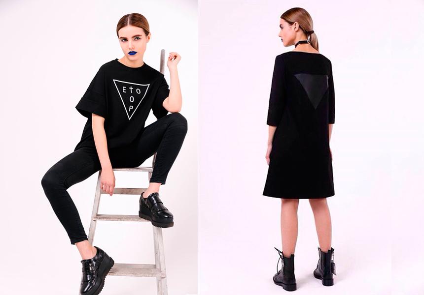Универсальный уличный стиль от молодого бренда «ETO TOP»