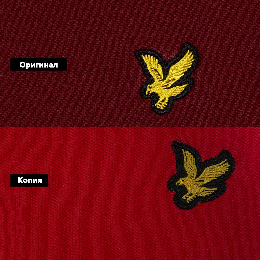 LYLE & SCOTT логотип