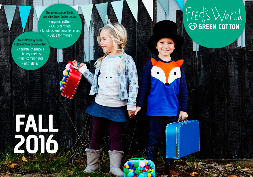 Зелёный лягушонок Фред - лучший друг детей и родителей