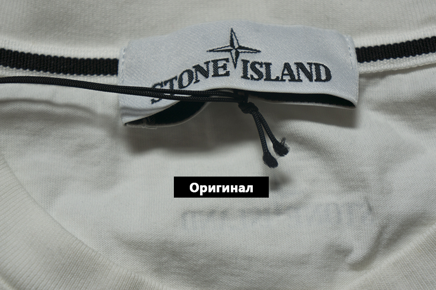 Бирки футболки stone island оригинал