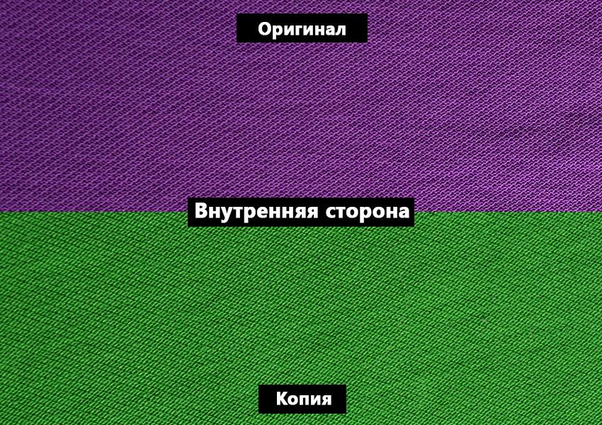 Ткань поло ralph внутренняя сторона
