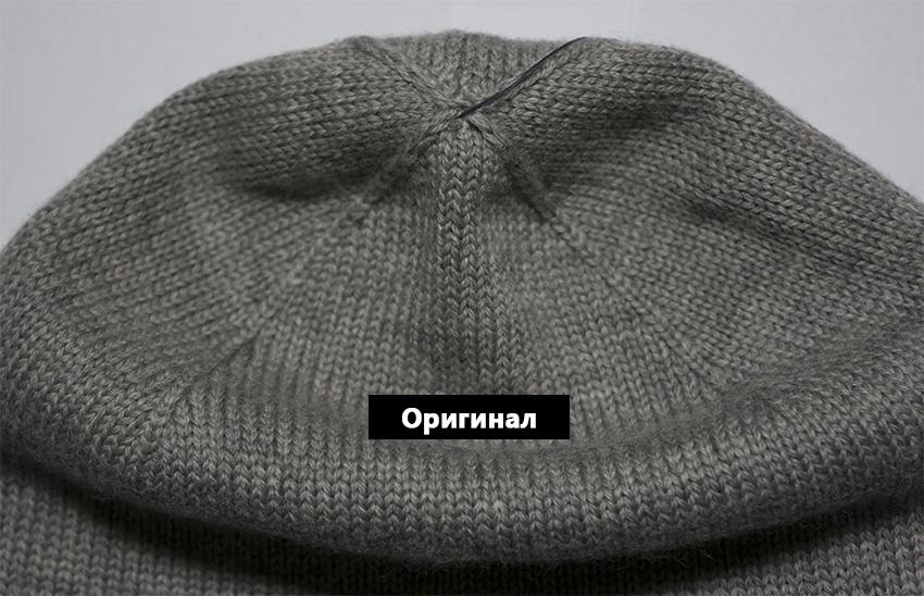 Швы шапка оригинал