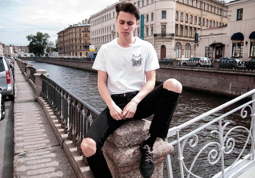 Добрая street-wear марка из Питера - «Т.О.Доброта»
