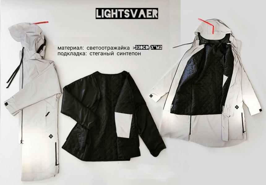 Нескучная повседневность от московского бренда «Lightsaver»
