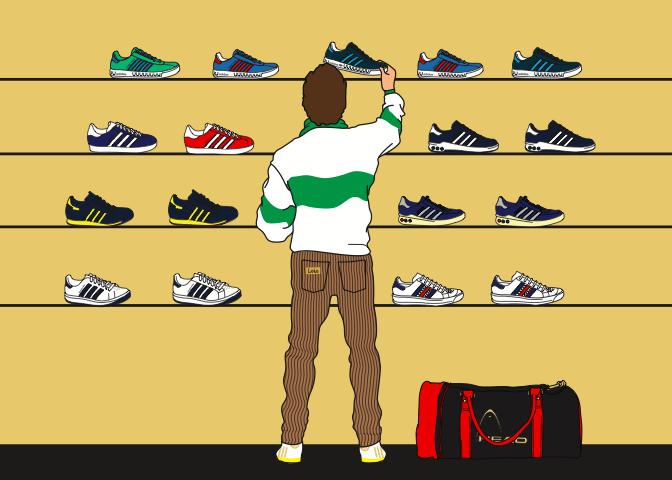 80 trainer+shop