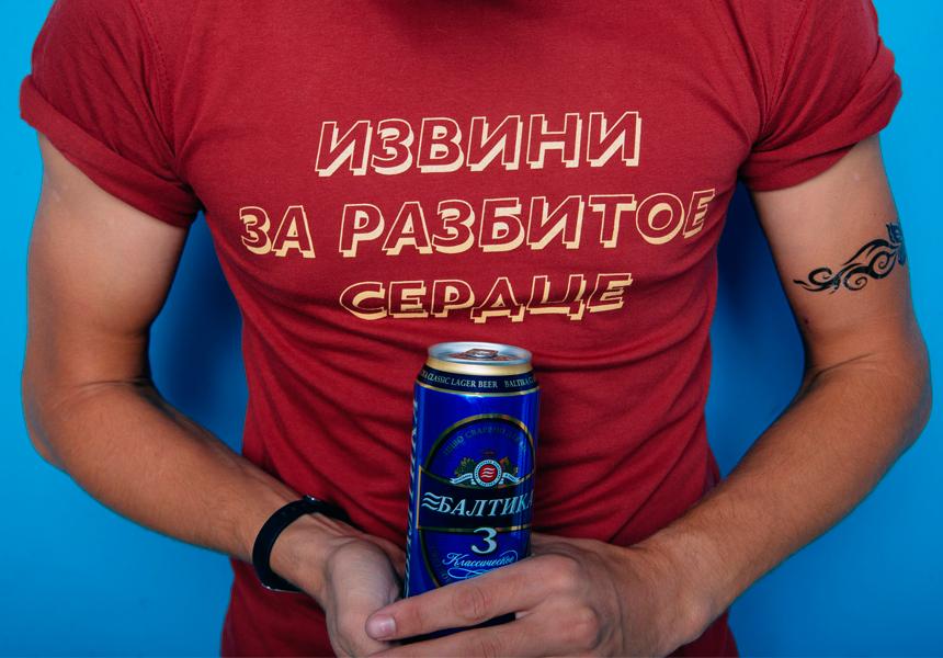 Российская марка «Мурмуризм» - лёгкость бытия