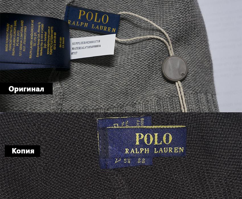 Ralph Lauren бирки