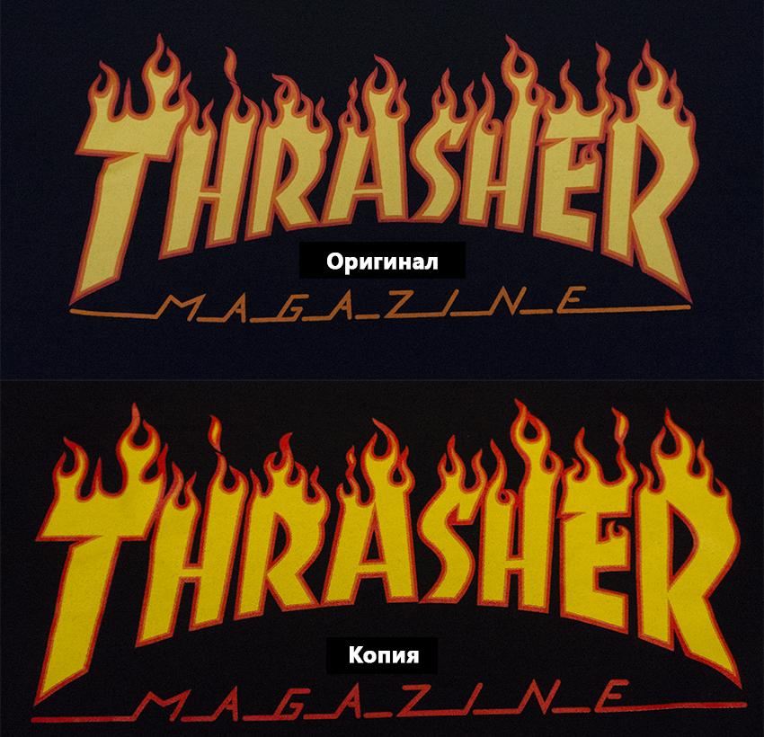 Thrasher логотип