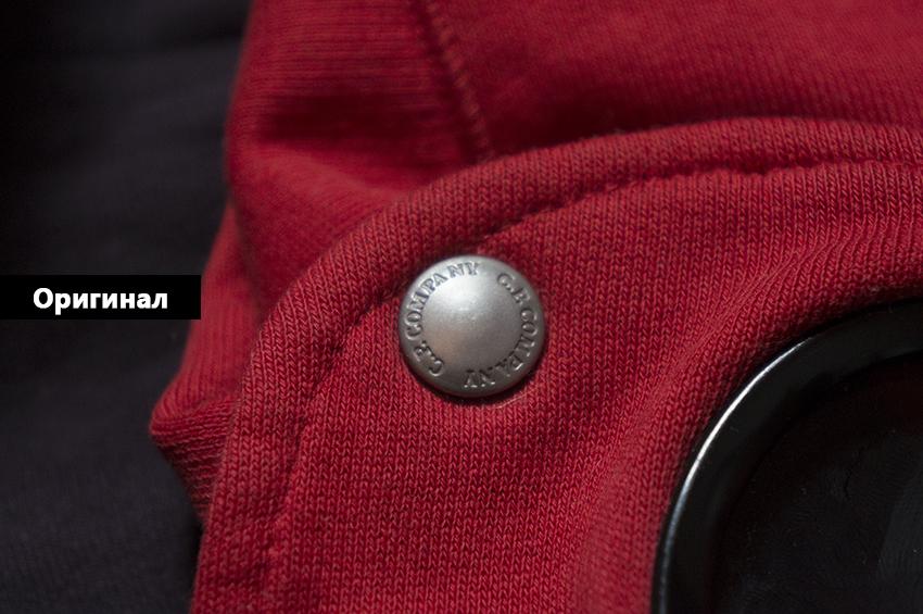 Кнопка C.P Company Оригиал