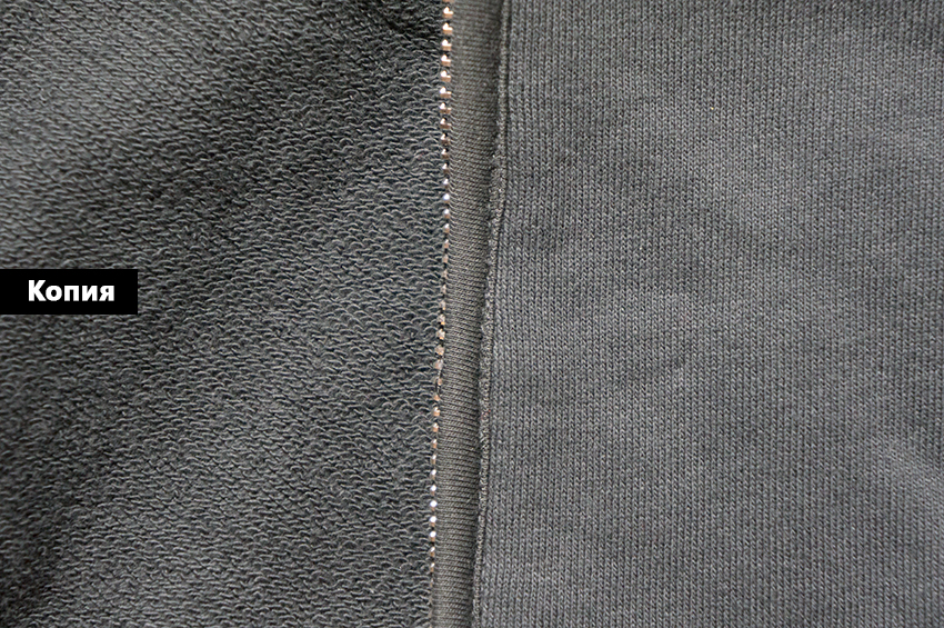 Ткань толстовки c.p копия