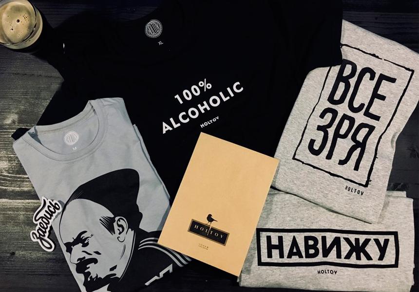 HOLTOV - street-art на футболках.