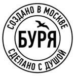 Практичный и комфортный street wear от московской марки «Буря»