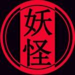 «Yokai» - street-wear, вдохновленный азиатской культурой