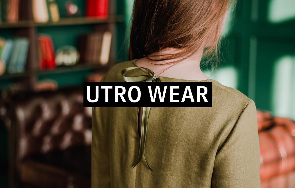 Utro-wear бренд