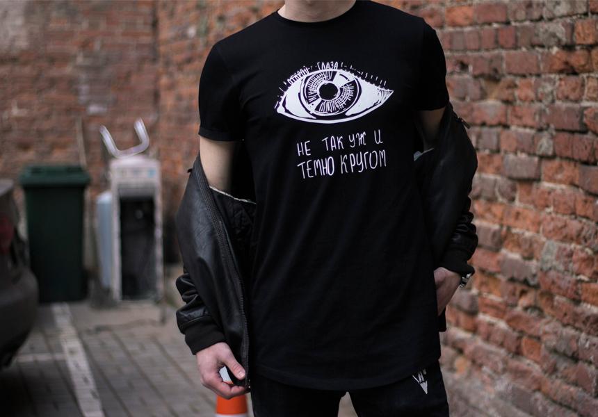 «ЦИКЛОН» - молодёжный street-wear из Питера