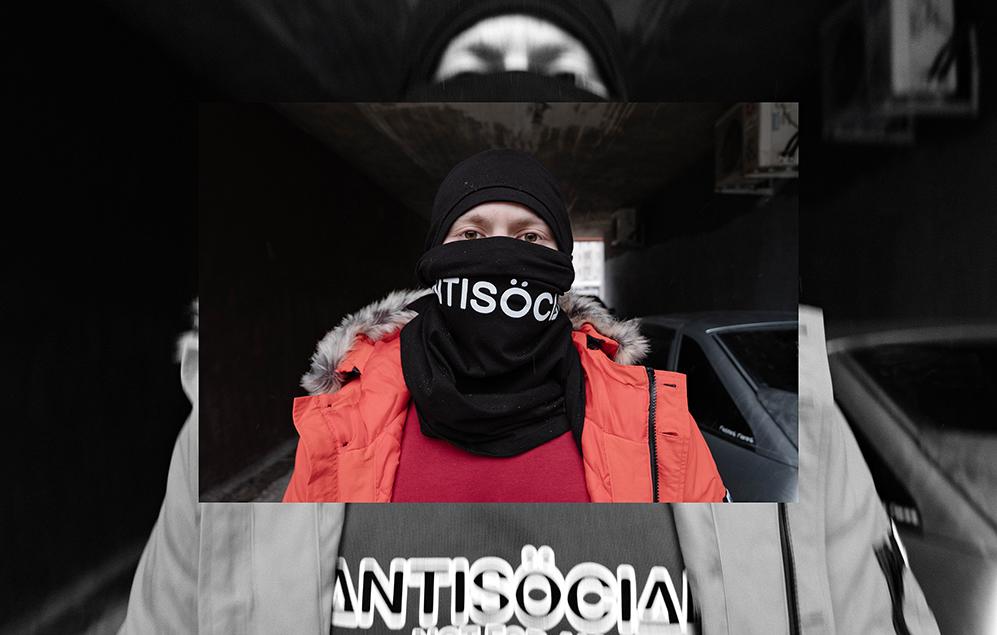 antisocal brand