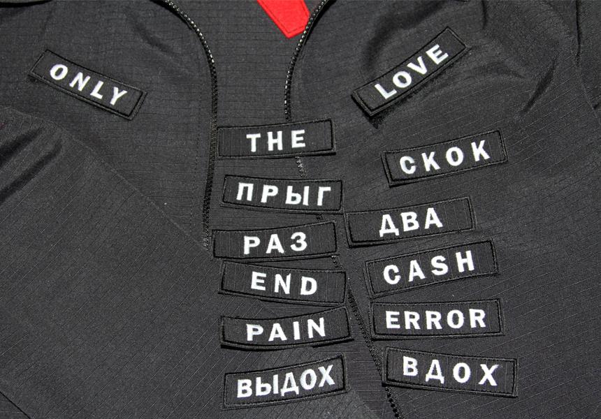 детали куртки 6