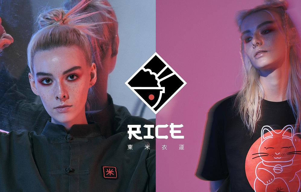 Rice wear